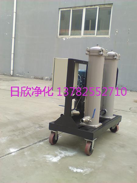 GLYC系列滤芯滤油机厂家抗磨液压油高粘油过滤机