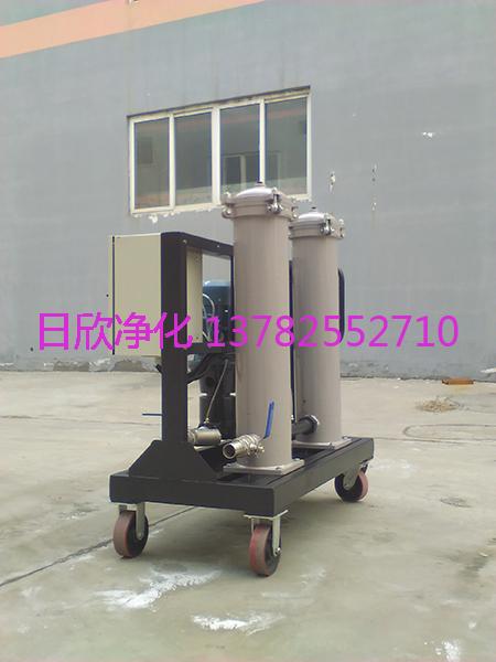GLYC滤油机不锈钢抗磨液压油高粘度滤油车