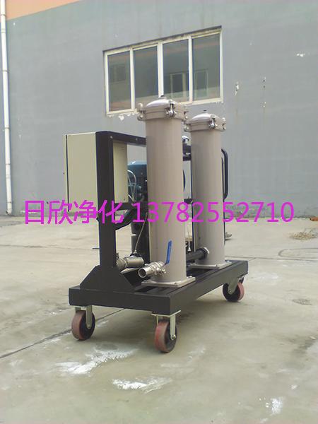 滤芯高级滤油机厂家润滑油GLYC-50高粘度油过滤机