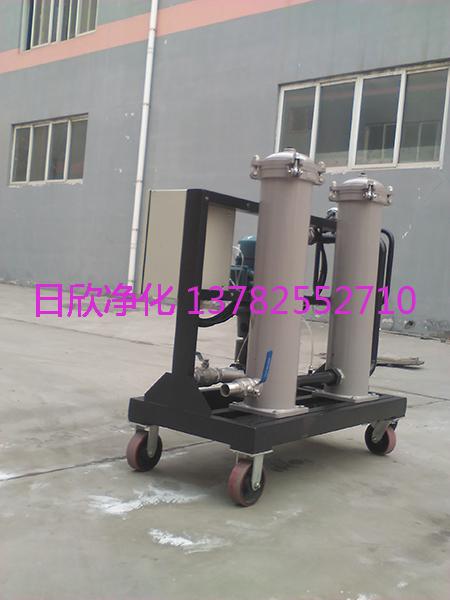 过滤器GLYC-100高品质滤油机厂家机油高粘油过滤机