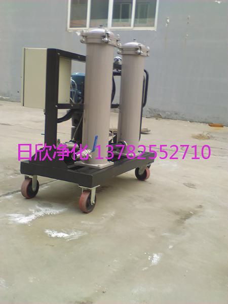 日欣净化工业齿轮油GLYC系列高档高粘油滤油机