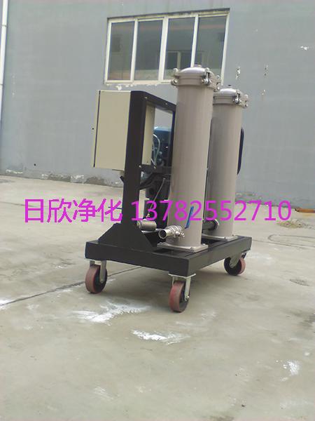 高级滤油机汽轮机油GLYC高粘油过滤机