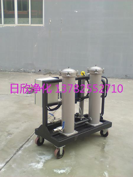 日欣净化齿轮油GLYC高粘油滤油机高档滤油机厂家