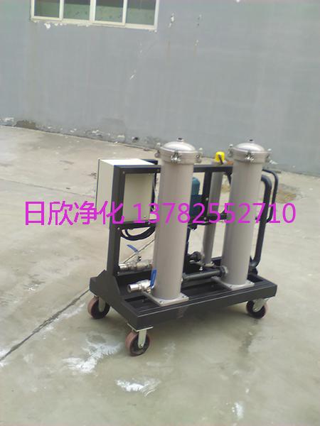 液压油耐用滤油机厂家GLYC系列高粘油滤油机