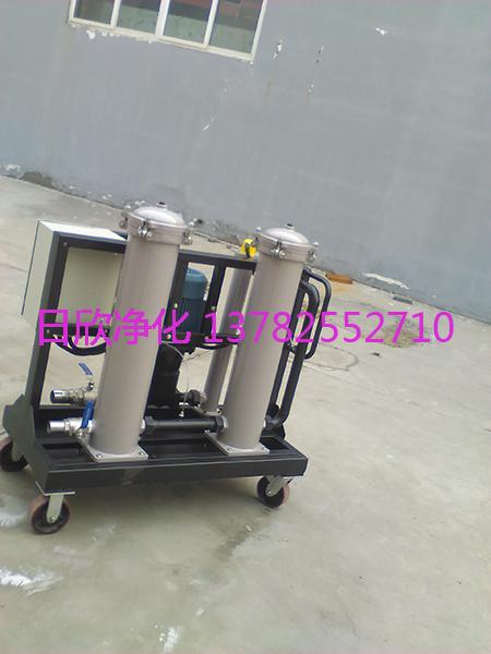 工业齿轮油高粘度油滤油车日欣净化优质GLYC-100