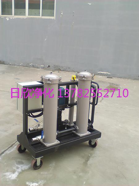 润滑油滤油机GLYC系列高档高粘度油滤油机