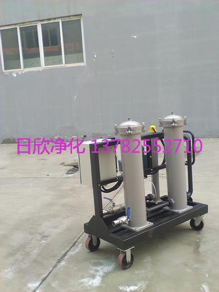 滤油机厂家GLYC-63齿轮油高粘度油滤油车耐用