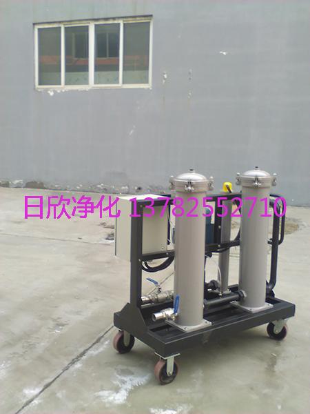 滤油机实用GLYC工业齿轮油高粘度油滤油车