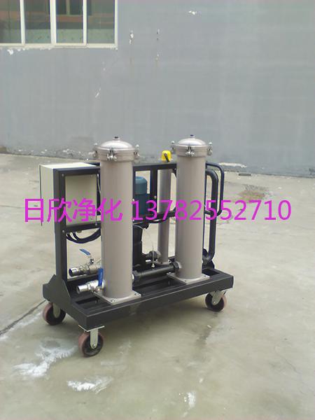 过滤高级高粘油过滤机润滑油GLYC-50滤油机厂家