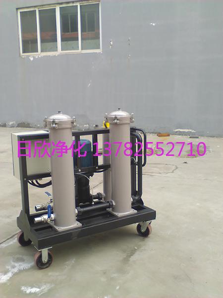 高品质高粘油过滤机GLYC滤油机厂家汽轮机油日欣净化