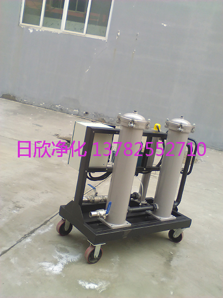 汽轮机油日欣净化高粘油滤油车GLYC-25不锈钢