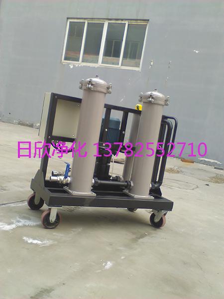 不锈钢过滤GLYC-40润滑油高粘油滤油机