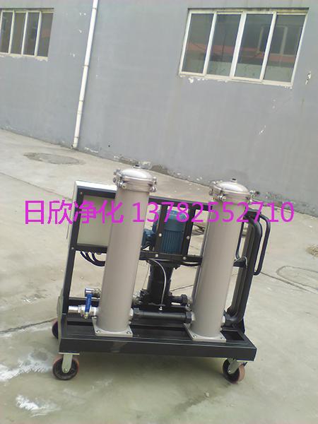 高品质工业齿轮油GLYC-25净化高粘度滤油机