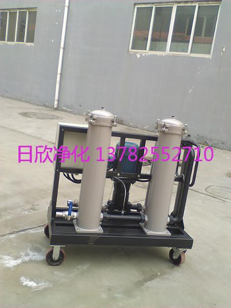 高粘度滤油机净化设备GLYC-63高品质齿轮油