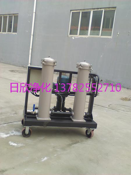 实用GLYC-50工业齿轮油日欣净化高粘油滤油机滤油机厂家