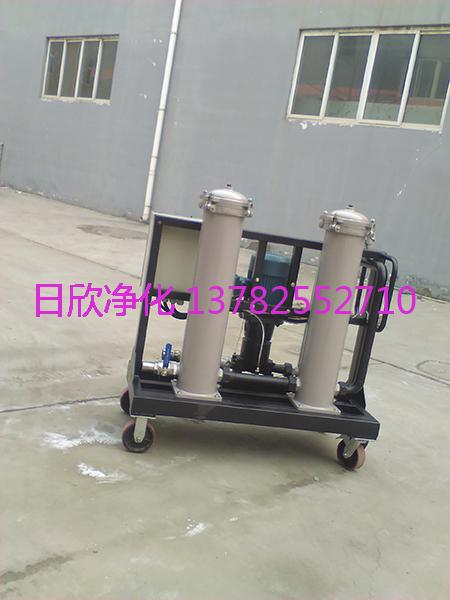 GLYC-25日欣净化高粘度油滤油车液压油高级