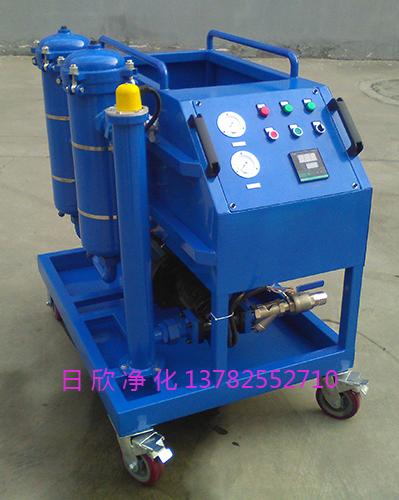 高粘油滤油车GLYC-160实用净化设备工业齿轮油