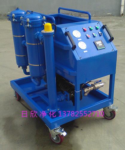 工业齿轮油高粘油过滤机GLYC-25耐用日欣净化