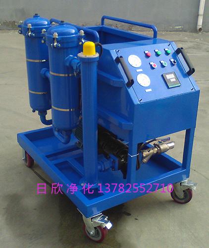 除杂质抗磨液压油GLYC滤油机厂家高粘油滤油车