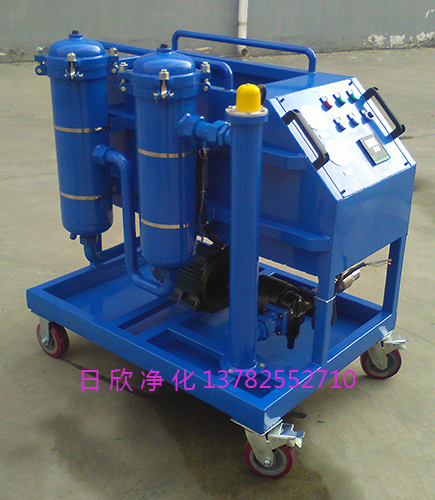 液压油高级滤油机厂家过滤GLYC-40高粘油过滤机