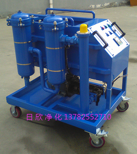 高粘度滤油车实用液压油GLYC-63