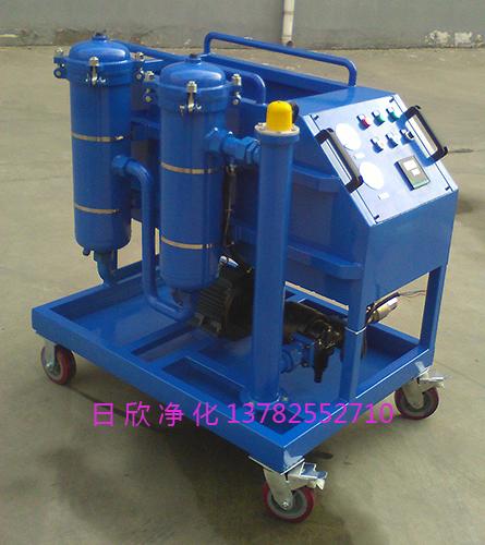 高粘油滤油车液压油高品质滤油机厂家GLYC系列
