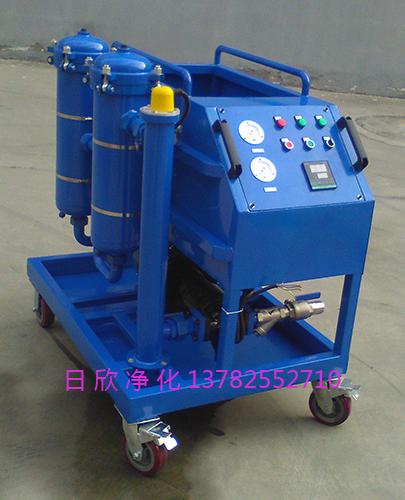 日欣净化润滑油滤油机厂家耐用GLYC-63高粘度油过滤机