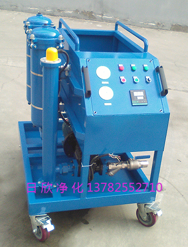 GLYC-63高配润滑油高粘度滤油机日欣净化