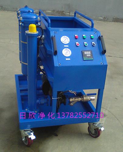 高粘度滤油车日欣净化滤油机厂家GLYC系列高配置齿轮油