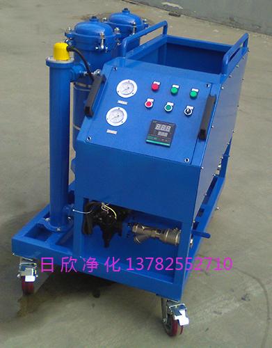 机油实用高粘度滤油车GLYC-25日欣净化滤油机厂家