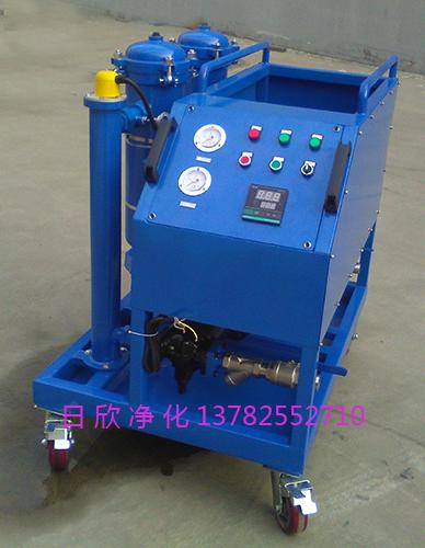 高配置GLYC-40润滑油滤油机厂家高粘油过滤机
