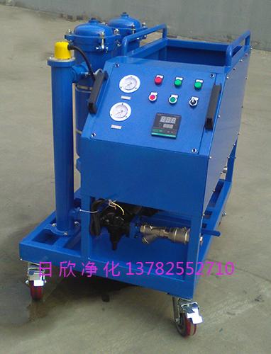 高粘油过滤机滤油机厂家GLYC-40高配置润滑油