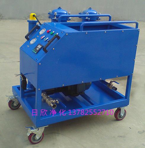 GLYC高粘油过滤机液压油实用滤芯厂家