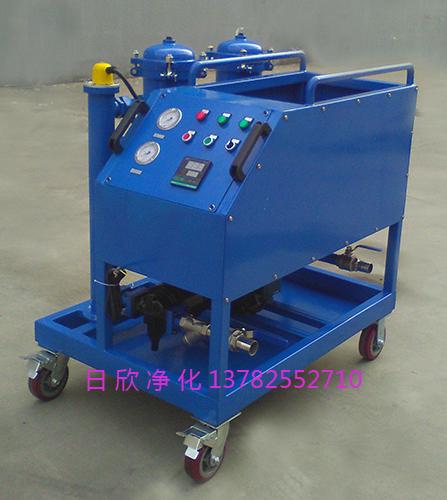 液压油净化高粘度油滤油机不锈钢GLYC-50