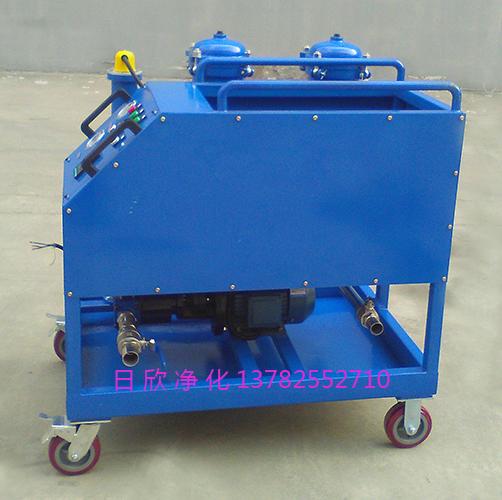 滤油机厂家齿轮油高质量日欣净化高粘度油滤油机GLYC系列
