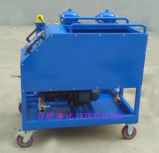 实用抗磨液压油滤油机厂家日欣净化高粘度油滤油车GLYC