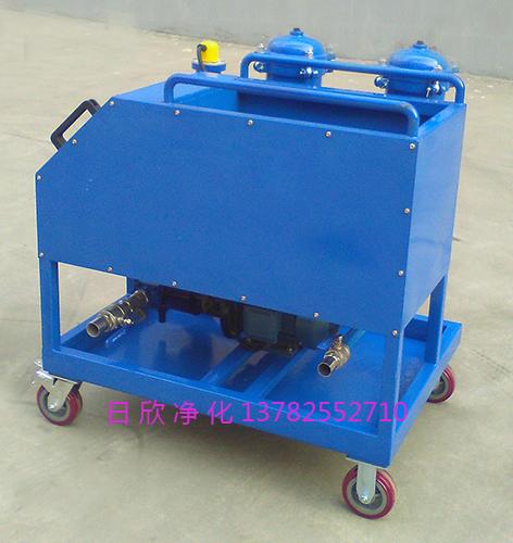 优质净化高粘油滤油车齿轮油GLYC-25