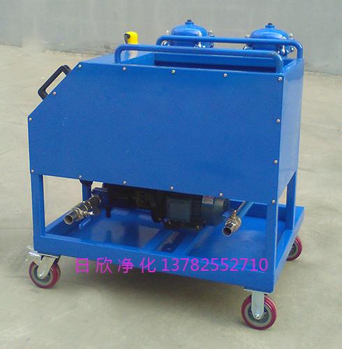 耐用高粘度滤油车GLYC-100液压油过滤器