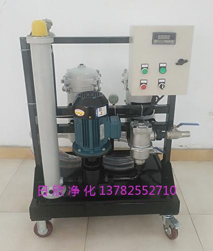 GLYC系列增强过滤器高粘油滤油车液压油
