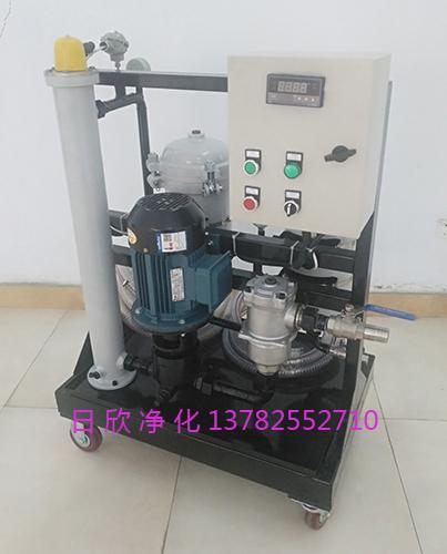 净化设备GLYC-40液压油高粘度油过滤机高配置