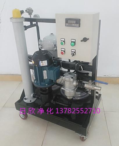 高粘油过滤机滤油机厂家高品质机油过滤器GLYC-100