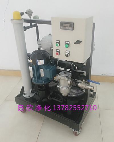 GLYC-100滤油机厂家工业齿轮油高粘油过滤机高级