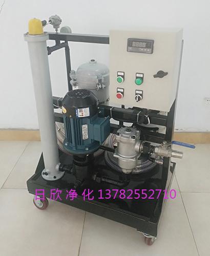 高级GLYC齿轮油过滤器高粘度滤油机