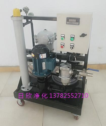日欣净化高粘油滤油车润滑油高档GLYC-50