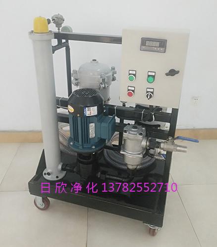 液压油GLYC-160高粘度滤油机过滤高级