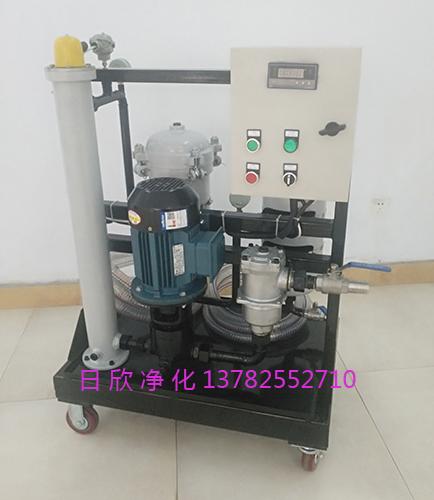 高品质日欣净化GLYC-50抗磨液压油高粘油过滤机