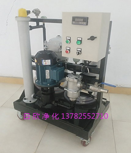 高粘油滤油机齿轮油过滤器GLYC-100高质量