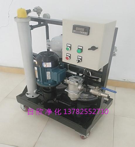 工业齿轮油GLYC系列净化设备实用高粘油过滤机
