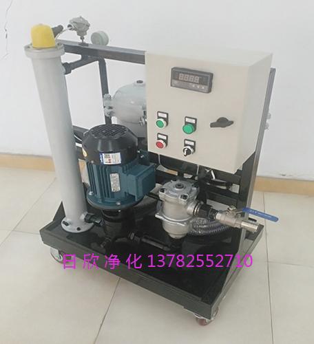 GLYC系列日欣净化高粘度油滤油机高质量齿轮油滤油机厂家