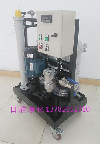 滤芯汽轮机油GLYC-100高级高粘度滤油车